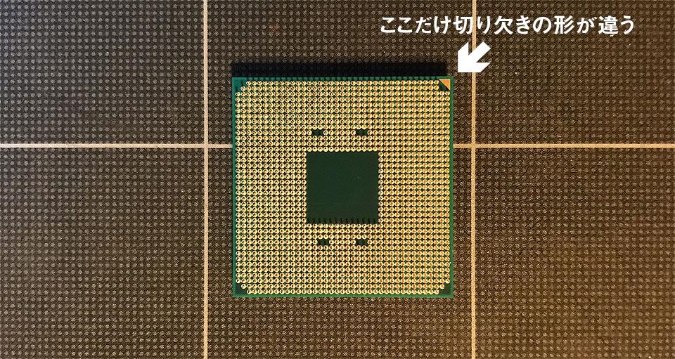 CPU本体裏側
