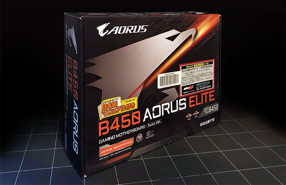 マザーボード B450 AORUS ELITE パッケージ